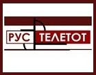 BK Rusteletot – obzor bukmekerskoy kontory Rus Teletot