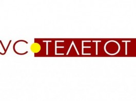 teletot-723x347_c