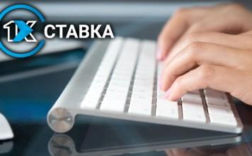 Букмекерская контора 1х Ставка.ру, обзор БК 1xstavka.ru