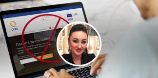 Роскомнадзор превышает свои полномочия в борьбе с онлайн-беттингом