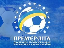 chempionat-Ukrainy-po-futbolu-2016-2017